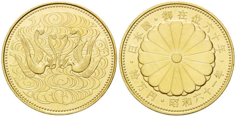Japan 100000 Yen 1986 Emporium Numismatik