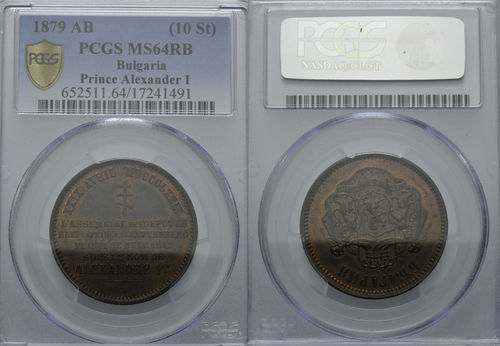Bulgarien, (10 Centimes) 1879 AB MS-64 RB