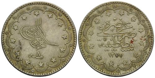 Turkey, 20 Kurush Year 1=1861 - Emporium Numismatics